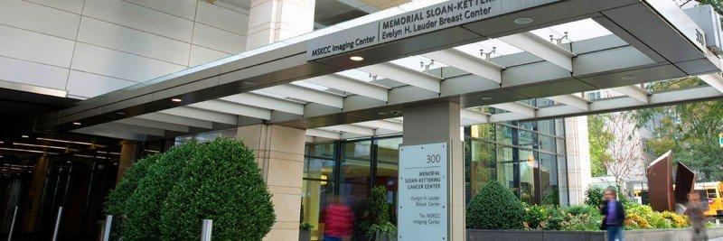 Pictured: Evelyn H. Lauder Breast Center